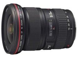 Canon EF 16-35mm f/2.8L II USM Ultra Wide Angle Zoom Lens