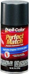 Dupli-Color BTY1619 Magnetic Gray Metallic Toyota Exact-Match Automotive Paint – 8 oz. Aerosol