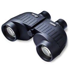 Steiner 7×50 Marine Binocular