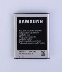 Samsung Galaxy S3 SIII Li-ion Spare Backup Battery Extended 2100mAh EB-L1G6LLA