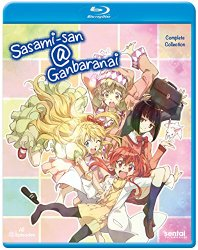 Sasami-San@Ganbaranai: Complete Collection [Blu-ray]