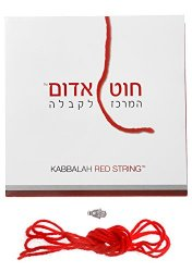 Kabbalah Authentic Wool Red String Pack Blessed Rachel Tomb + Silver Hamsa Against Evil Eye