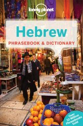 Lonely Planet Hebrew Phrasebook & Dictionary (Lonely Planet Phrasebooks)