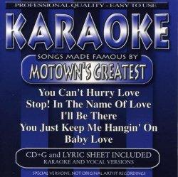 Karaoke: Songs Made Famous Motown's Greatest