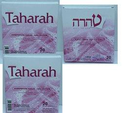 Taharah Examination Bedikah Cloths – Personal Clothes 100% Cotton – 20 Clothes – Rabbinical Approved (3 Packs)