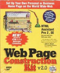 Web Page Construction Kit V 2.0