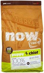 Now Fresh Grain Free Small Breed Puppy Recipe – 6lb