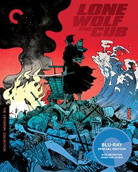 Lone Wolf and Cub (The Criterion Collection) [Blu-ray]